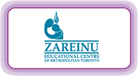 Zareinu Educational Centre Logo